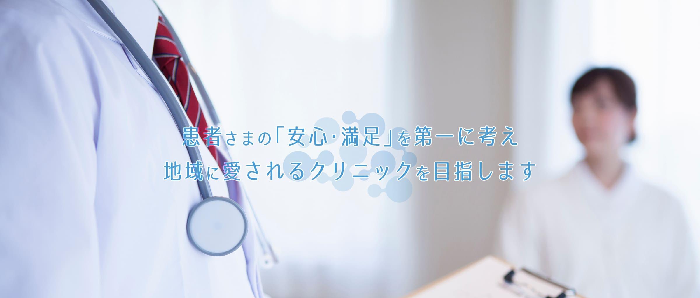 横浜 青葉 脳神経 外科 クリニック